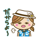 Girls方言だよっ♡沖縄女子(個別スタンプ:14)