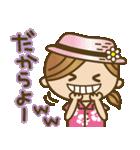 Girls方言だよっ♡沖縄女子(個別スタンプ:15)