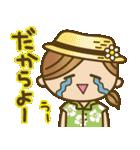 Girls方言だよっ♡沖縄女子(個別スタンプ:16)