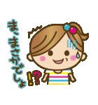 Girls方言だよっ♡沖縄女子(個別スタンプ:17)