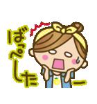 Girls方言だよっ♡沖縄女子(個別スタンプ:18)