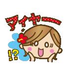 Girls方言だよっ♡沖縄女子(個別スタンプ:19)