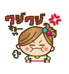 Girls方言だよっ♡沖縄女子(個別スタンプ:20)