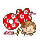 Girls方言だよっ♡沖縄女子(個別スタンプ:21)