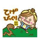 Girls方言だよっ♡沖縄女子(個別スタンプ:25)