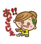 Girls方言だよっ♡沖縄女子(個別スタンプ:26)