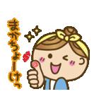 Girls方言だよっ♡沖縄女子(個別スタンプ:27)