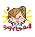 Girls方言だよっ♡沖縄女子(個別スタンプ:28)