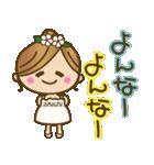 Girls方言だよっ♡沖縄女子(個別スタンプ:29)