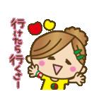 Girls方言だよっ♡沖縄女子(個別スタンプ:30)