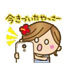 Girls方言だよっ♡沖縄女子(個別スタンプ:31)