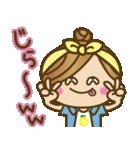 Girls方言だよっ♡沖縄女子(個別スタンプ:32)