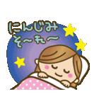 Girls方言だよっ♡沖縄女子(個別スタンプ:33)