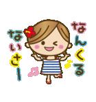 Girls方言だよっ♡沖縄女子(個別スタンプ:35)