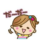 Girls方言だよっ♡沖縄女子(個別スタンプ:36)