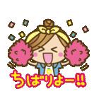 Girls方言だよっ♡沖縄女子(個別スタンプ:39)