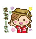Girls方言だよっ♡沖縄女子(個別スタンプ:40)