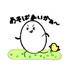 長野県 方言スタンプ 素敵だに~!2(個別スタンプ:01)