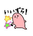 長野県 方言スタンプ 素敵だに~!2(個別スタンプ:02)