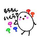 長野県 方言スタンプ 素敵だに~!2(個別スタンプ:05)