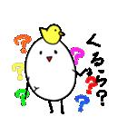 長野県 方言スタンプ 素敵だに~!2(個別スタンプ:06)