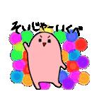 長野県 方言スタンプ 素敵だに~!2(個別スタンプ:07)