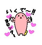 長野県 方言スタンプ 素敵だに~!2(個別スタンプ:08)