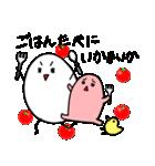 長野県 方言スタンプ 素敵だに~!2(個別スタンプ:09)