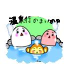 長野県 方言スタンプ 素敵だに~!2(個別スタンプ:11)