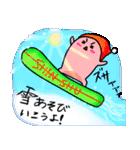 長野県 方言スタンプ 素敵だに~!2(個別スタンプ:12)