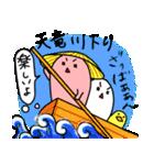 長野県 方言スタンプ 素敵だに~!2(個別スタンプ:13)