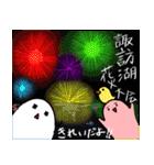 長野県 方言スタンプ 素敵だに~!2(個別スタンプ:14)