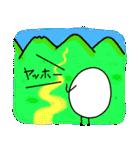 長野県 方言スタンプ 素敵だに~!2(個別スタンプ:15)