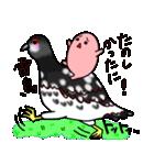 長野県 方言スタンプ 素敵だに~!2(個別スタンプ:18)