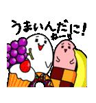 長野県 方言スタンプ 素敵だに~!2(個別スタンプ:19)