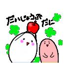 長野県 方言スタンプ 素敵だに~!2(個別スタンプ:20)