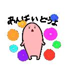 長野県 方言スタンプ 素敵だに~!2(個別スタンプ:21)