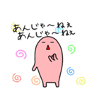 長野県 方言スタンプ 素敵だに~!2(個別スタンプ:22)