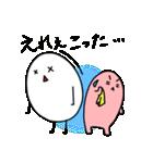 長野県 方言スタンプ 素敵だに~!2(個別スタンプ:23)