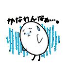 長野県 方言スタンプ 素敵だに~!2(個別スタンプ:24)