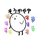 長野県 方言スタンプ 素敵だに~!2(個別スタンプ:26)