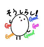 長野県 方言スタンプ 素敵だに~!2(個別スタンプ:27)