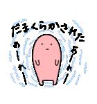 長野県 方言スタンプ 素敵だに~!2(個別スタンプ:28)