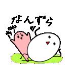 長野県 方言スタンプ 素敵だに~!2(個別スタンプ:29)