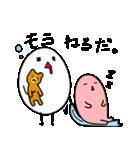 長野県 方言スタンプ 素敵だに~!2(個別スタンプ:31)