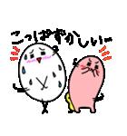 長野県 方言スタンプ 素敵だに~!2(個別スタンプ:32)