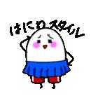 長野県 方言スタンプ 素敵だに~!2(個別スタンプ:33)