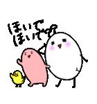 長野県 方言スタンプ 素敵だに~!2(個別スタンプ:36)
