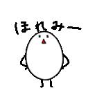 長野県 方言スタンプ 素敵だに~!2(個別スタンプ:37)