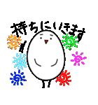 長野県 方言スタンプ 素敵だに~!2(個別スタンプ:39)